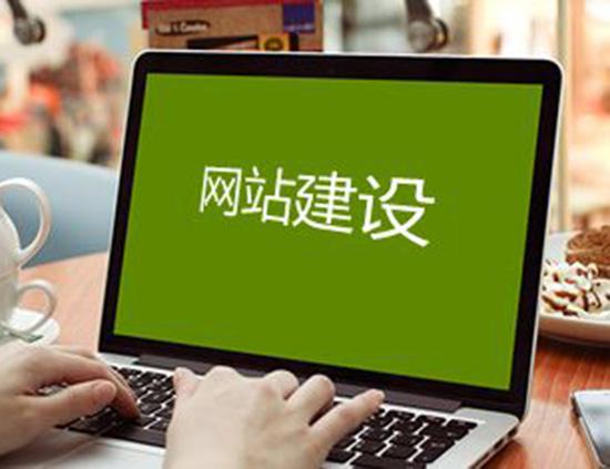 烟台网站制作:做网站要知道的域名常识
